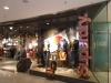 Superdry Store Hamburg Gänsemarkt Passage