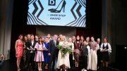 Deichmann Shoe Step Award