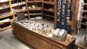 AHOI Souvenir-Shop innen