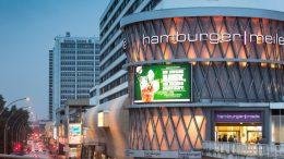 Einkaufszentrum Hamburger Meile