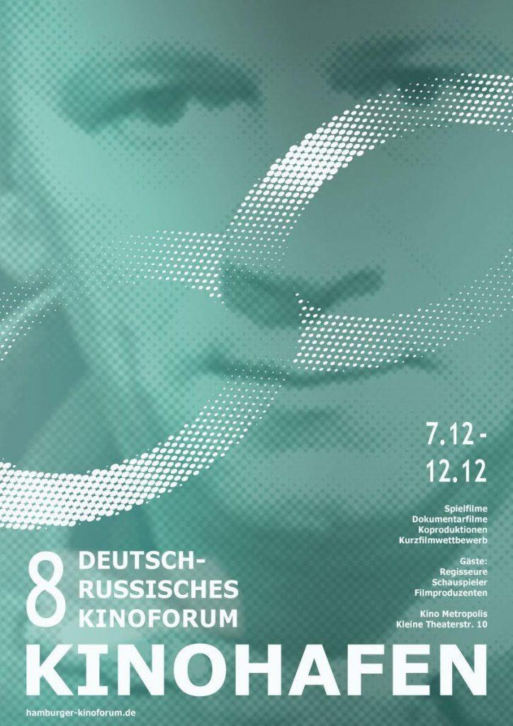 Plakat für den KinoHafen