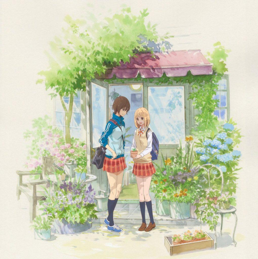 Tomaka Kase und Yui Yamada