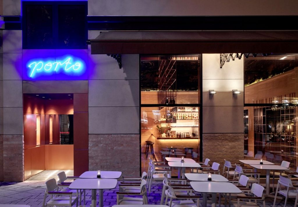 Blick auf der Restaurant Porto in Wien