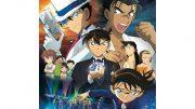 Filmplakat Ausschnitt: Detektiv Conan: Stahlblaue Faust