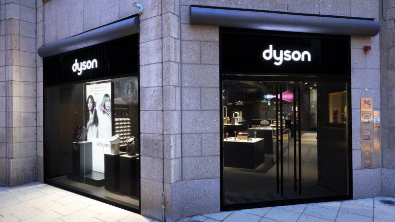 Dyson Store Hamburg Aussenansicht