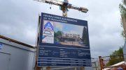Bauschilde für einen ALDI Markt in Hamburg Eppendorf plus 16 Wohnheiten