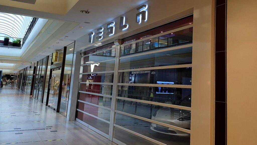 Geschlossener Tesla Showroom in Hamburg Poppebüttel