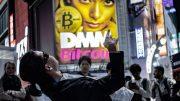 Bitcoin Fieber Symbolbild