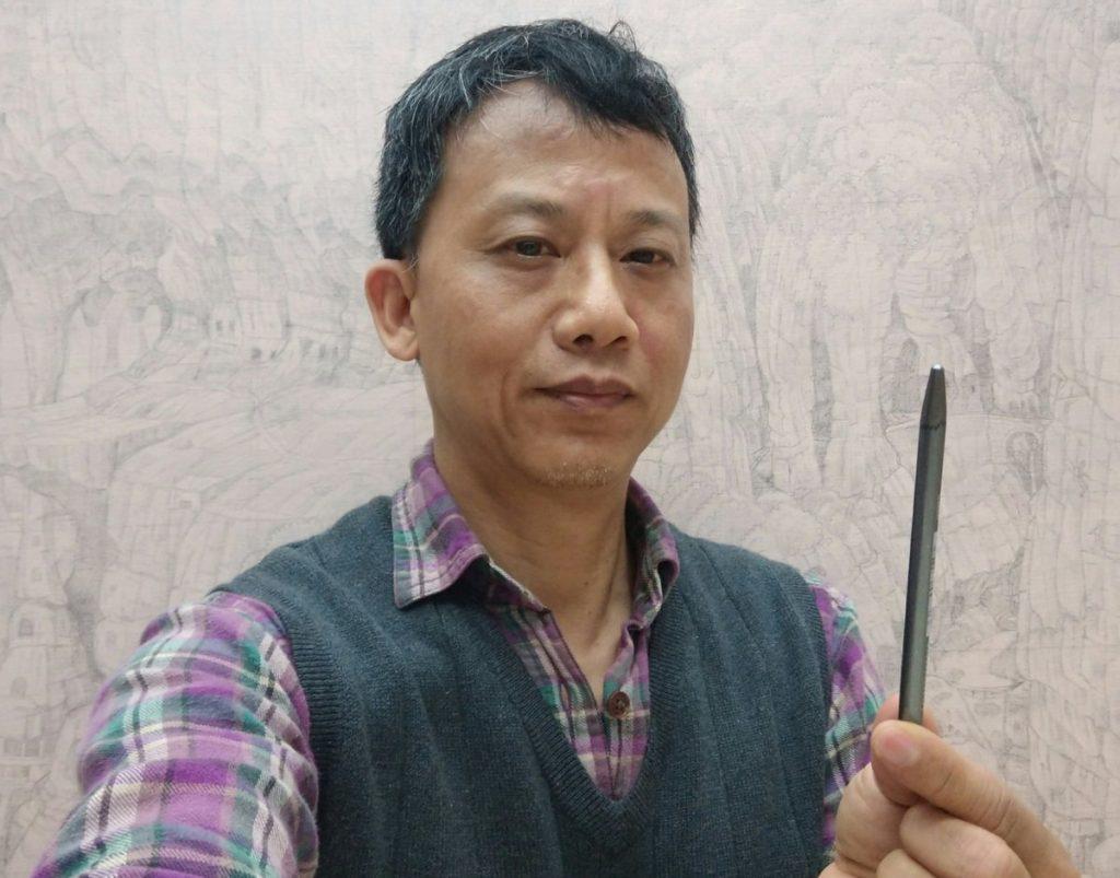 Chien Hsing Lien